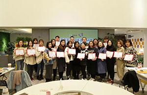 美院帮「第七届精英美术校长培训会——教学篇」在北京召开