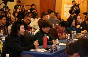 第四届学校创新发展研讨会艺术教育分论坛在京召开