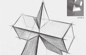 方锥穿插体结构的画法