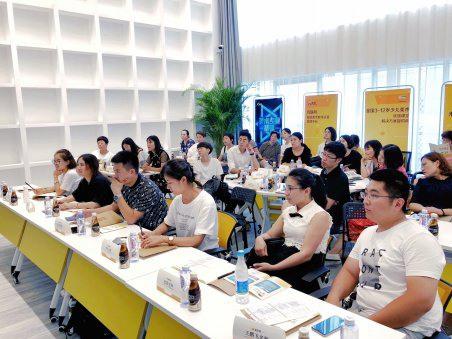 第一届中国美术教育校长高峰论坛培训峰会