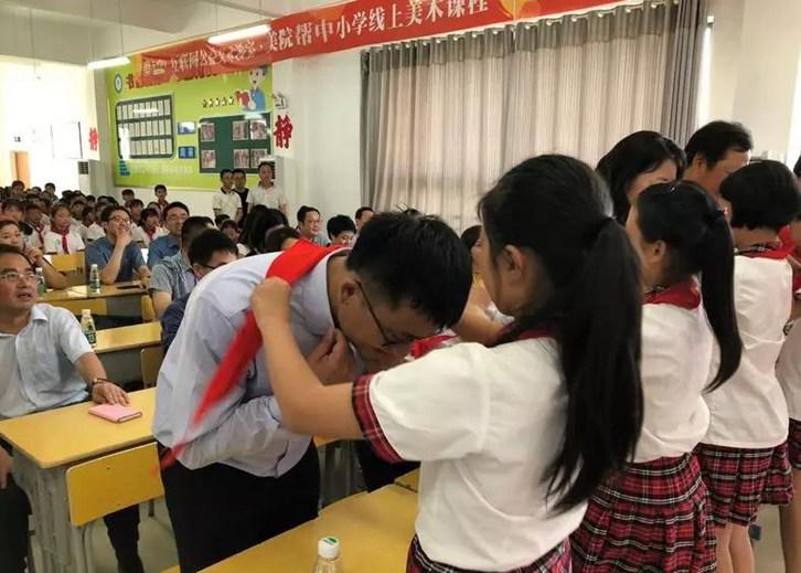 学生为美院帮领导戴红领巾