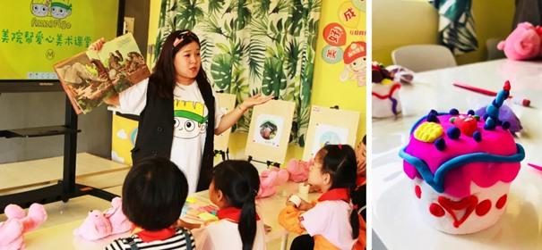 侯佩岑老师在给孩子上美术课