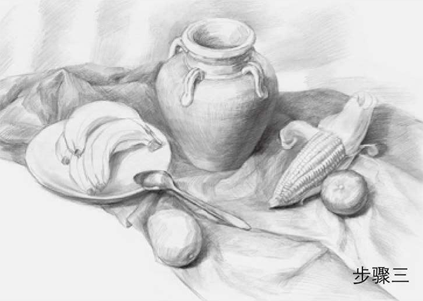 陶罐与水果组合步骤三