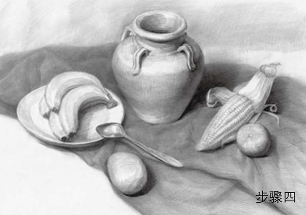 陶罐与水果组合步骤四