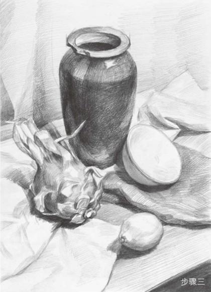 水果罐子静物组合素描步骤三