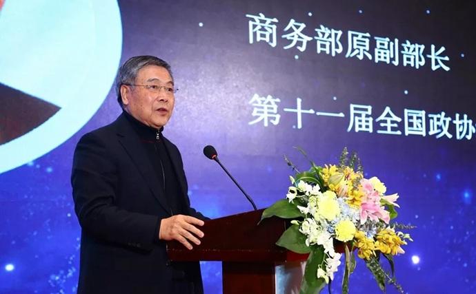 商务部原副部长张志刚发表主题演讲