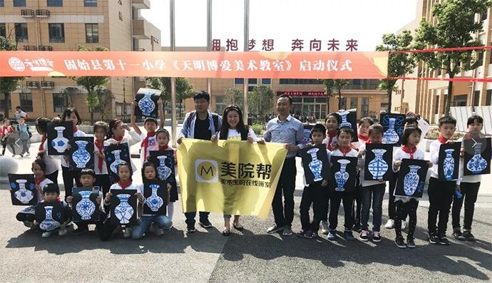 河南省固始第十一小学
