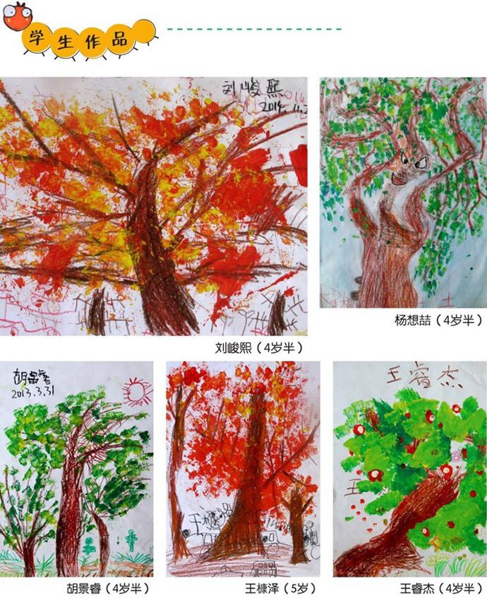 学生生命之树作品