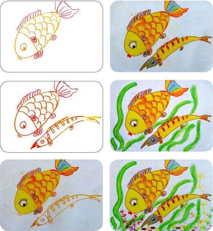 画鱼步骤图