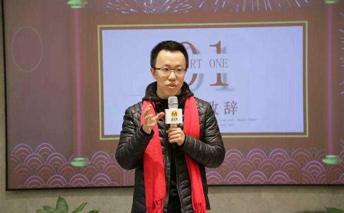 美院帮CEO张琰发表新年致辞