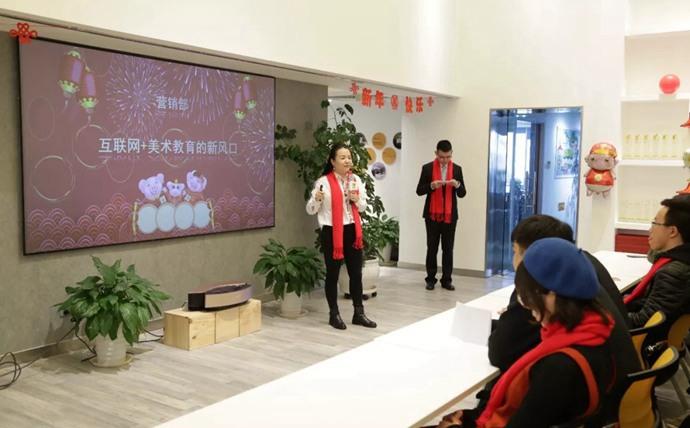 营销部总监墨艳芳发表新年致辞