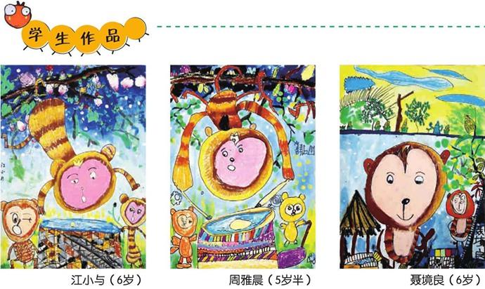 猴子捞月儿童作品欣赏