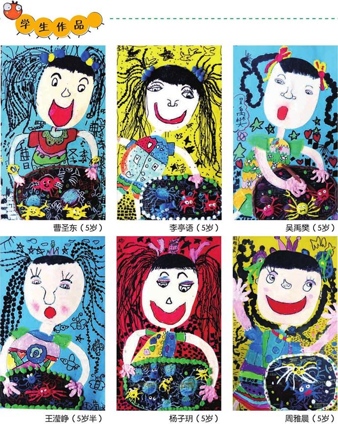 螃趣儿童绘画作品