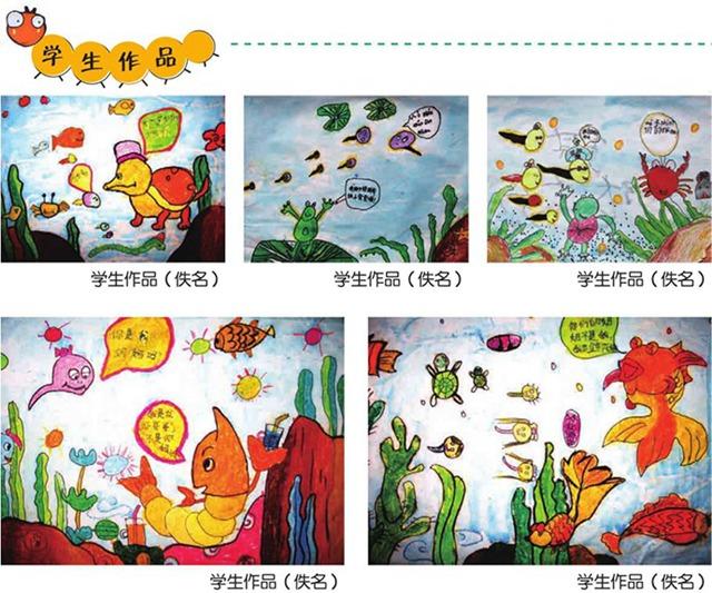 小蝌蚪找妈妈绘画作品