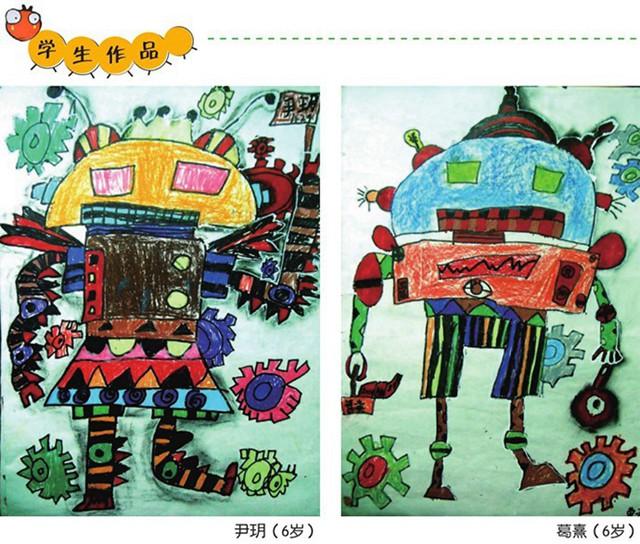 机器人儿童绘画作品