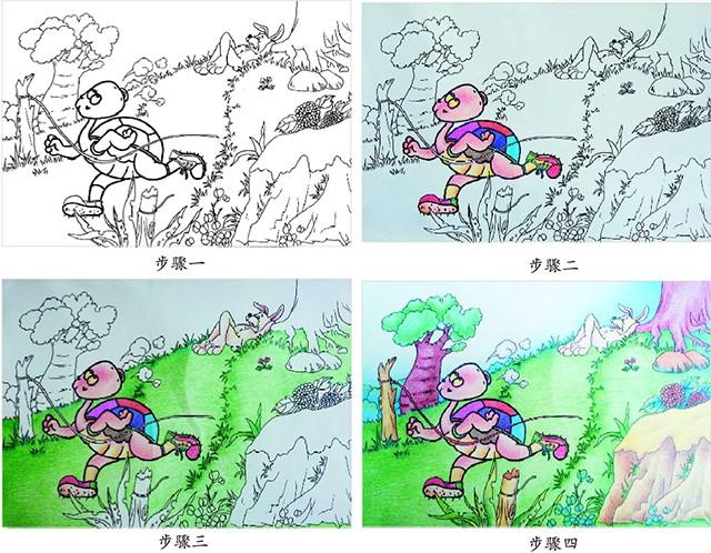 龟兔赛跑绘画步骤
