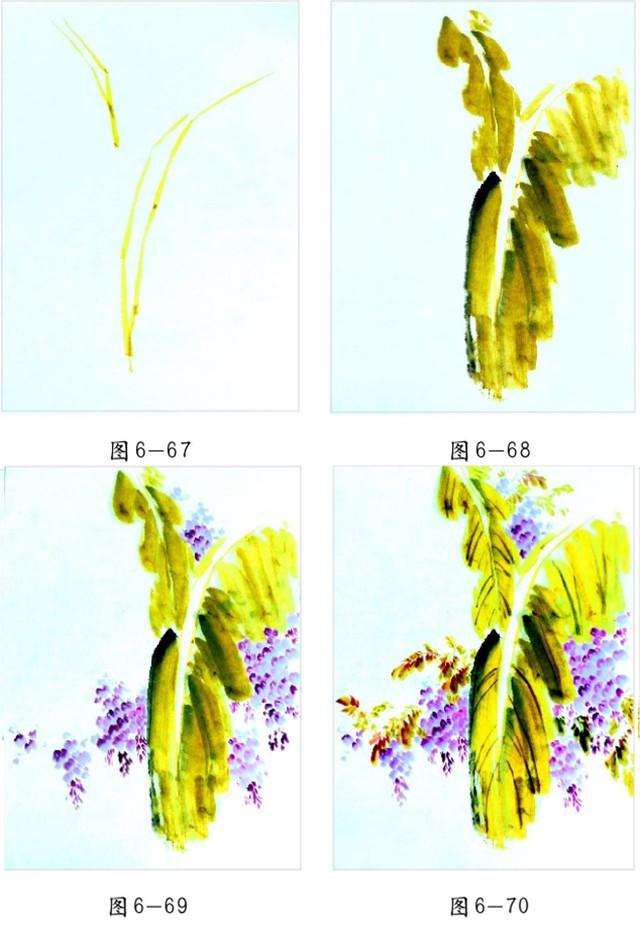 点染紫藤花叶