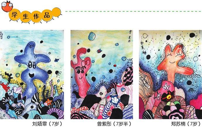 儿童珊瑚绘画作品