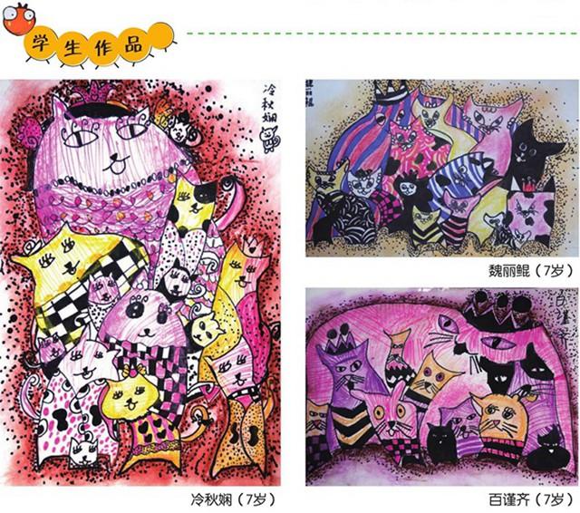 猫绘画作品欣赏