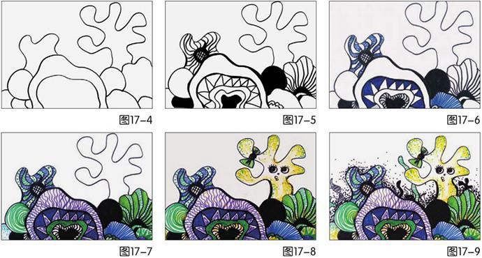 梦幻珊瑚绘画步骤图