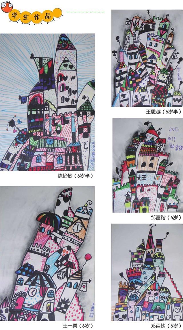 儿童房子绘画作品