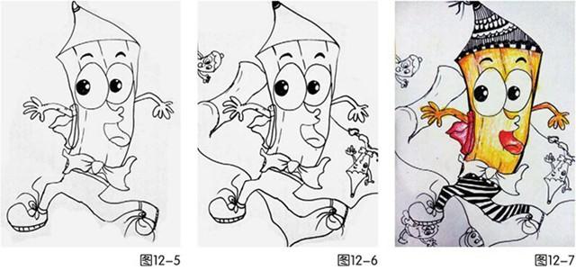 铅笔人绘画步骤图