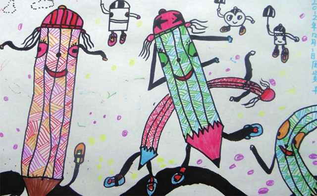 儿童美术课程教案「调皮的铅笔人」