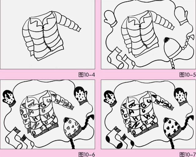 羽绒服绘画步骤图