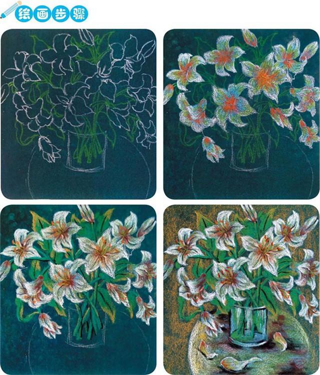 百合花绘画步骤图