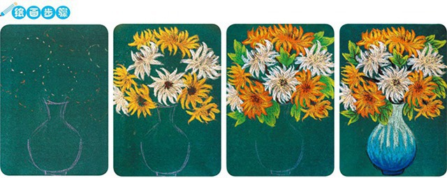 花儿朵朵绘画步骤