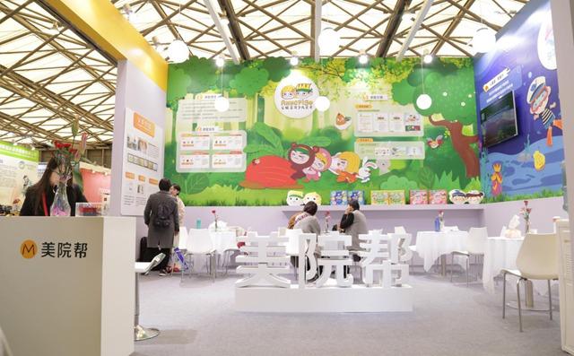 2019上海国际幼教年会上的美院帮