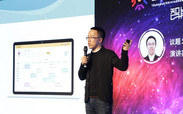 美院帮CEO张琰讲述科技赋能下的美术教育:幼儿园美术立体课堂