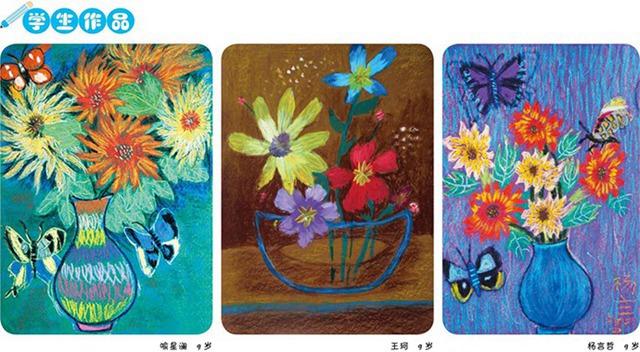 花儿朵朵学生作品