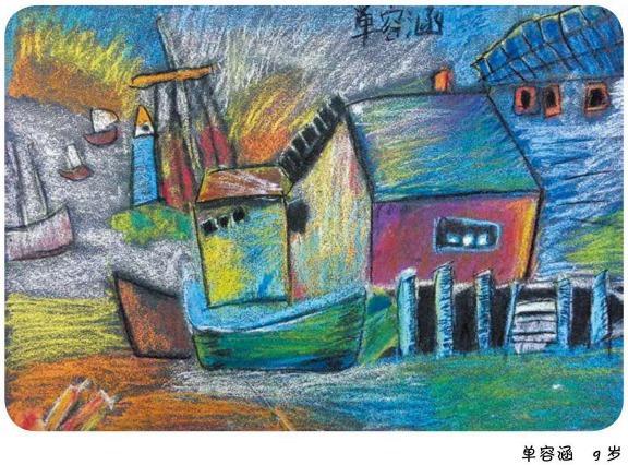 房子绘画作品