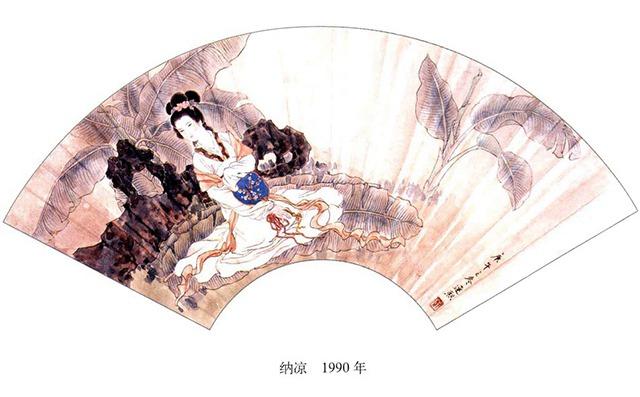 纳凉扇画1990年
