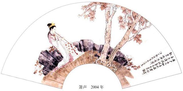 萧声扇画2004年