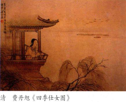 清代四季女士图