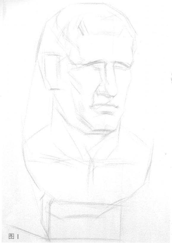 素描石膏头像步骤一