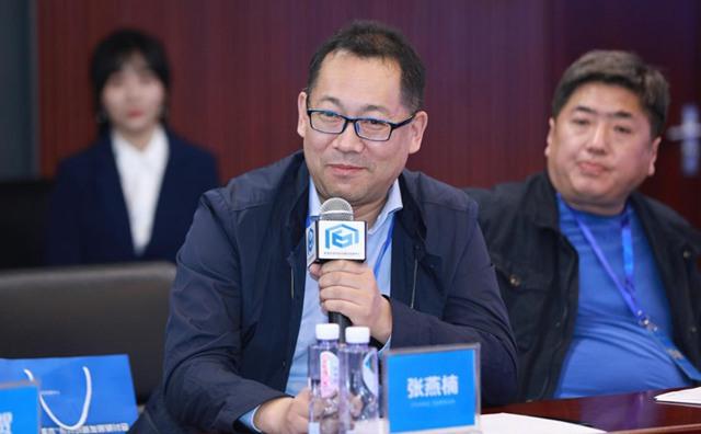 东北大学艺术学院院长张燕楠发言