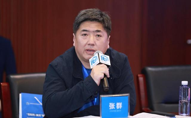 东北师范大学美术学院党委书记张群发言