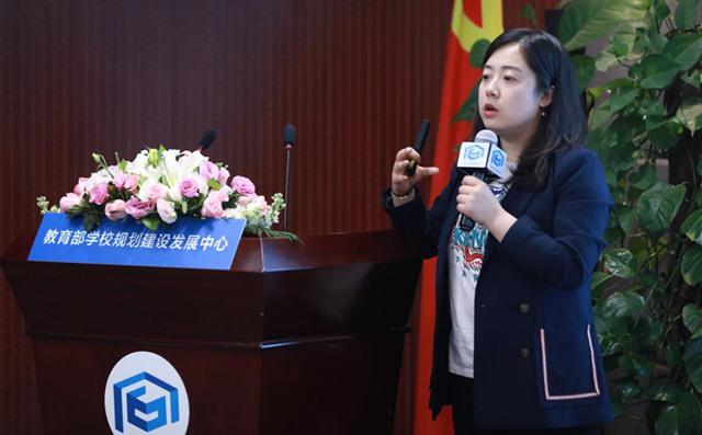 芭莎公益慈善基金办公室主任陈怡演讲:课后一小时 互联网公益美术教室