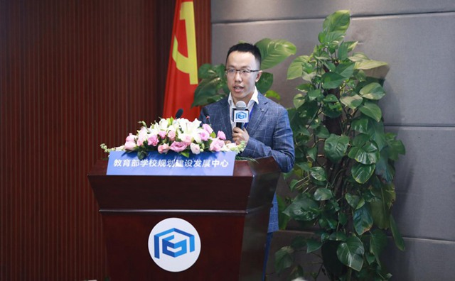 中国教育智库网互联网美术教育研究院执行院长、美院帮联合创始人CEO张琰演讲:互联网与当代美术教育相结合的探讨
