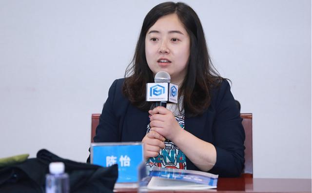 芭莎公益慈善基金办公室主任陈怡发言