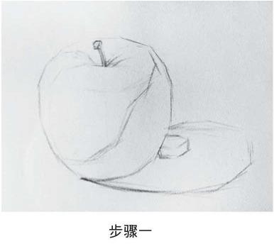 素描苹果怎么画步骤一