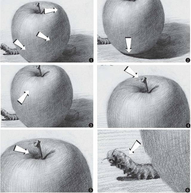 素描苹果怎么画