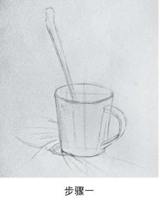 咖啡杯素描画法步骤一