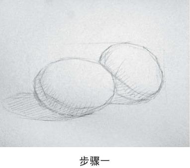 素描鸡蛋的画法步骤一