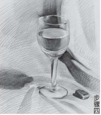 素描高脚杯画法步骤四