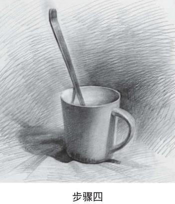 咖啡杯素描画法步骤四