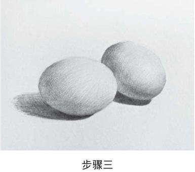 素描鸡蛋的画法步骤三